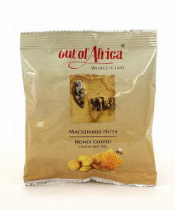 Out of Africa マカデミアナッツ ソルト50g